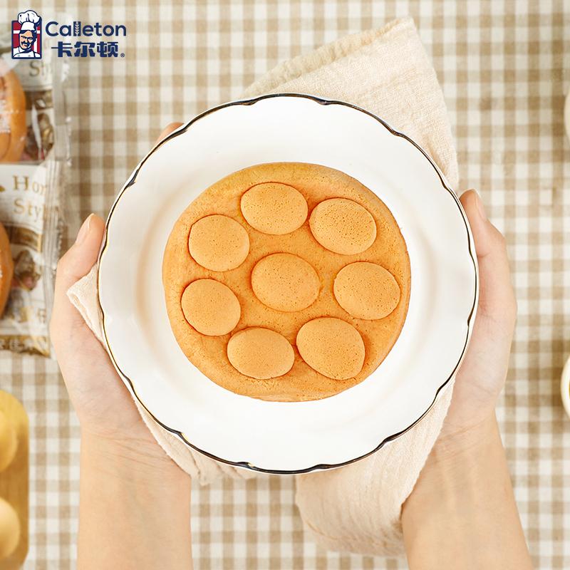 薇娅推荐卡尔顿港式鸡蛋仔蛋糕糕点零食营养学生早餐速食面包整箱 No.4