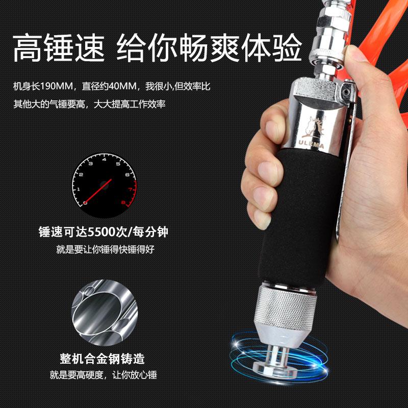 锐力马直式气动按摩锤汽修补胎修鞋往复高频气动工具气锤子风动锤