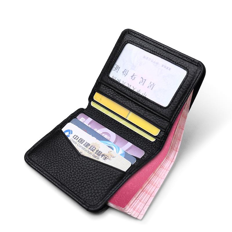 超薄迷你小钱包男短款真皮竖款男士钱包正品皮夹子卡包英皇保罗