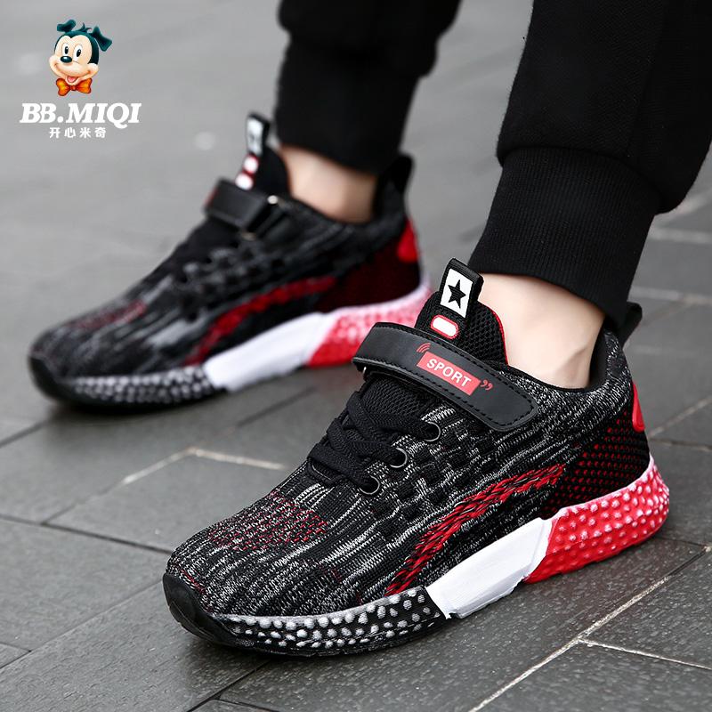 新款韩版中童跑步鞋透气女儿童鞋 2019 开心米奇男童运动鞋飞织秋款