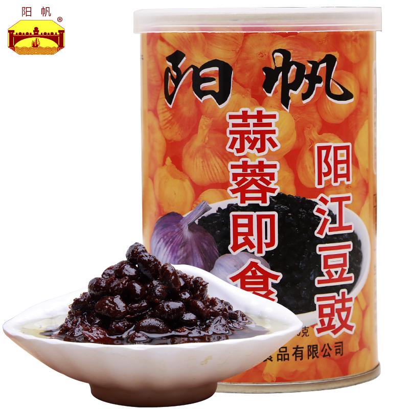 阳帆牌蒜蓉即食阳江豆豉罐装380g广东阳光豆鼓特产黑干豆豉火锅C8