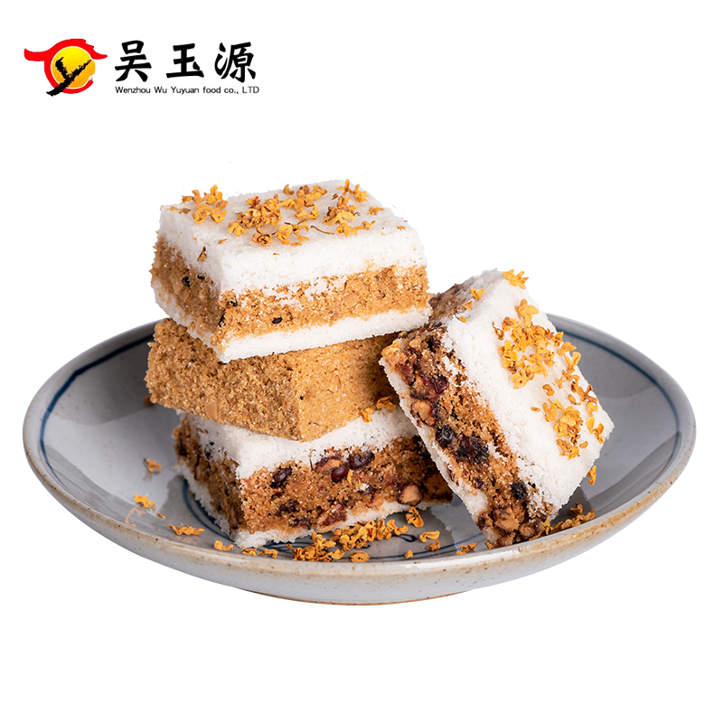 温州特产手工传统糕点桂花糕糯米糕网红零食夹心糕小米糕食品包邮