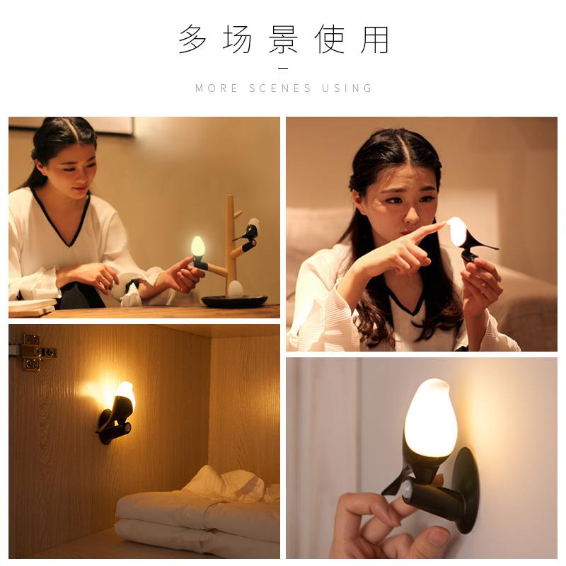 小夜灯充电式平衡墙壁灯衣柜台灯 led 智能喜上梢喜鹊小鸟人体感应