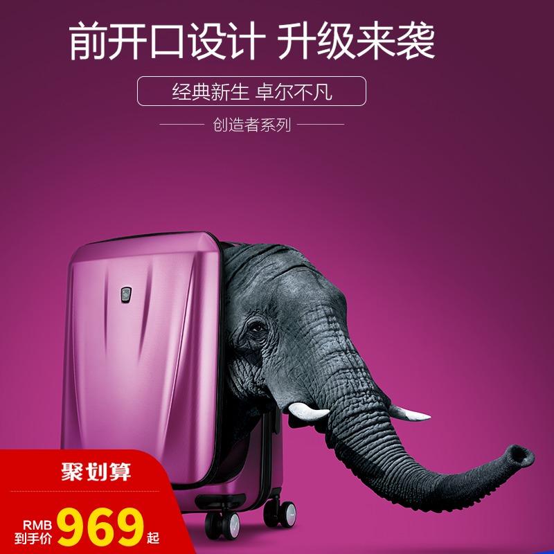 愛華仕商場同款純PC拉桿箱20寸登機箱24寸旅行箱防刮硬箱男