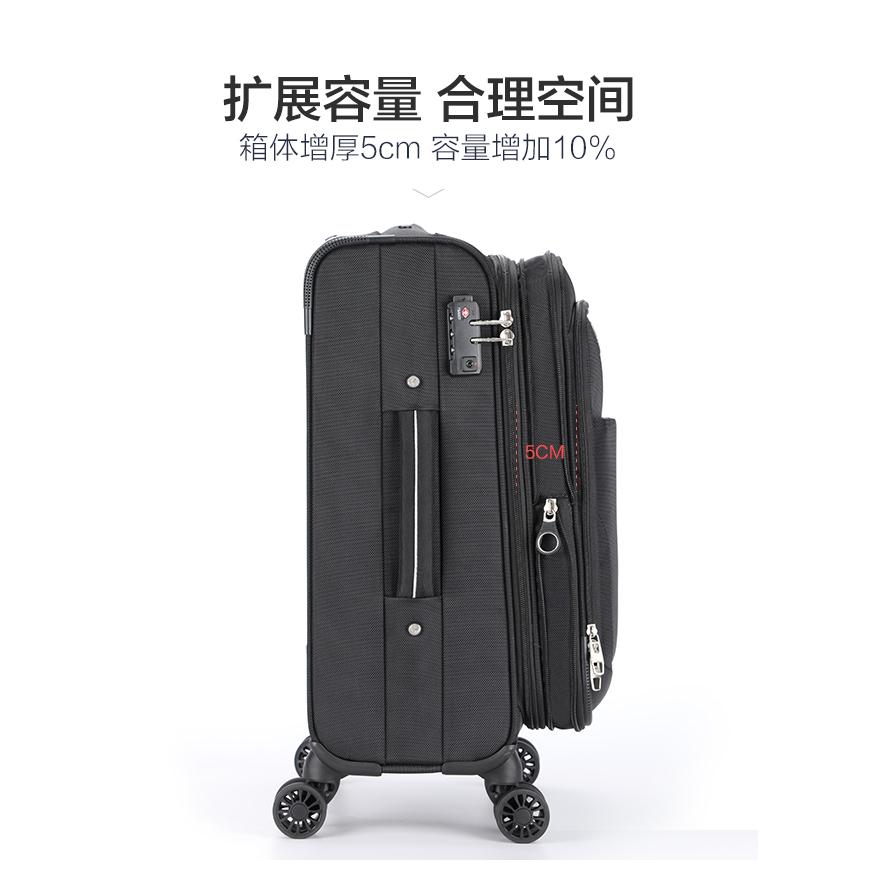 爱华仕牛津布拉杆箱万向轮 20寸行李箱24寸男 商务旅行箱女 拉杆