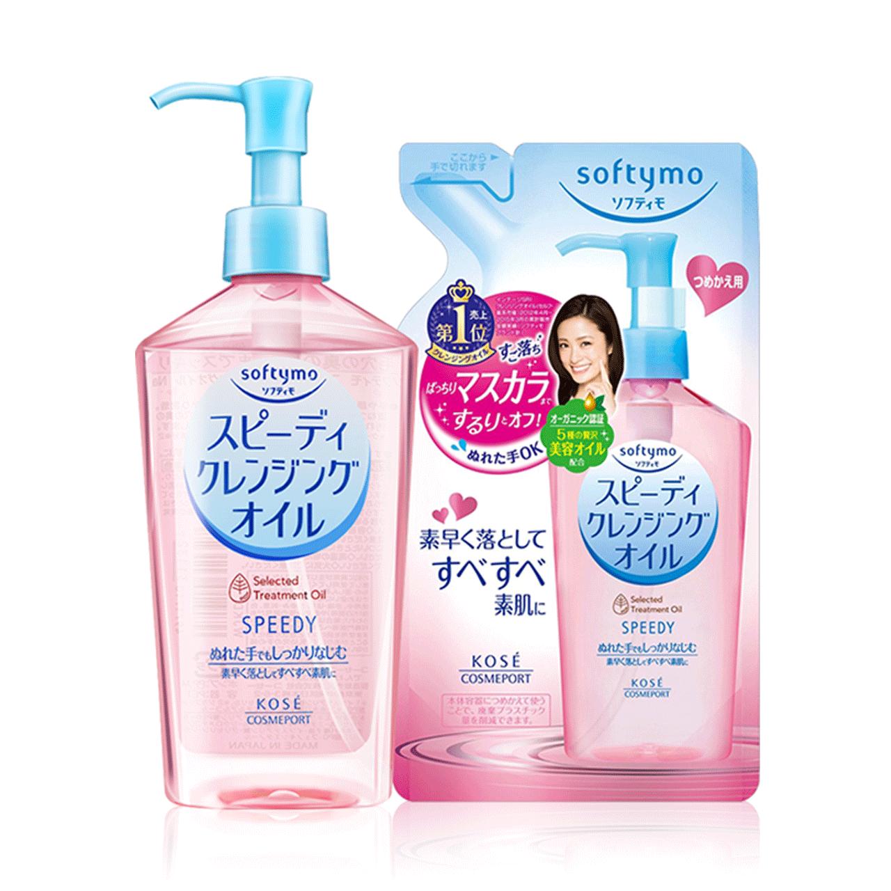 KOSE高丝卸妆油眼唇脸部温和清洁无刺激日本卸妆油学生卸妆液正品优惠券