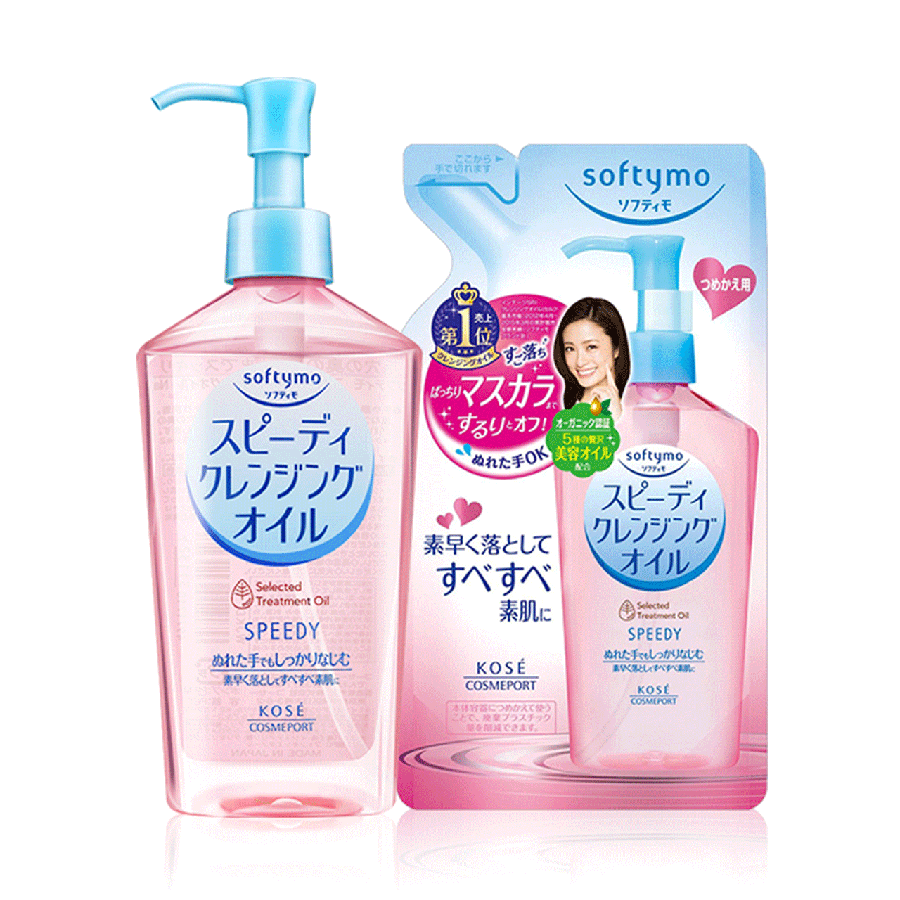 正品 高丝卸妆油眼唇脸部温和清洁无刺激日本进口卸妆油  kose 430ml
