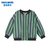 Mengmo Mo Mi children's clothing boy jacket 2019 new male baby windproof jacket children boy baseball collar cardigan