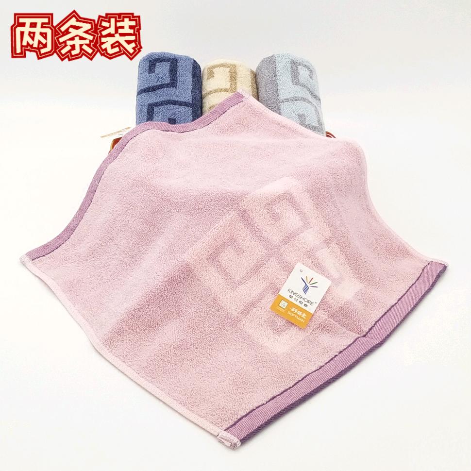 金號純棉毛巾女士洗臉小面巾方巾全棉男士吸水兒童寶寶小毛巾情侶