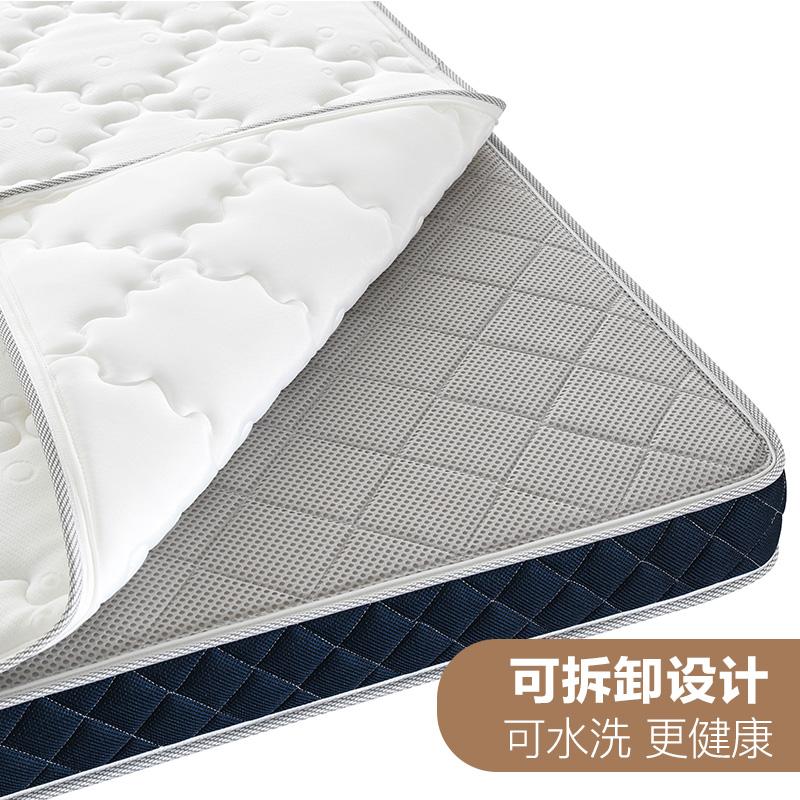 喜临门床垫旗舰店正品椰棕硬棕榈席梦思1.8m儿童床垫 棕师乳胶垫