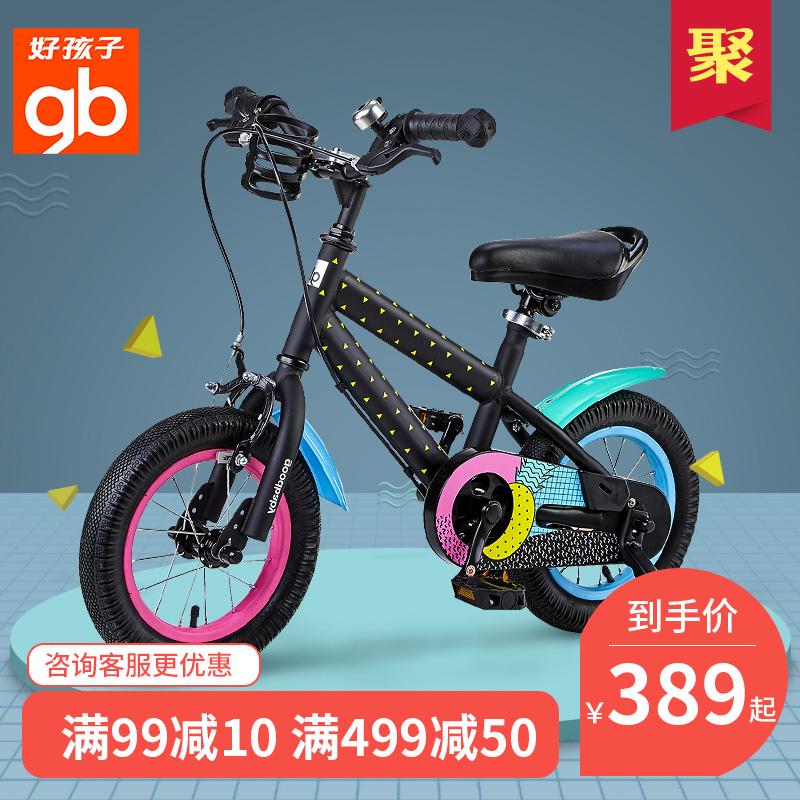 好孩子兒童自行車3歲寶寶腳踏車2/4/6歲男女童童車12/14/16吋單車