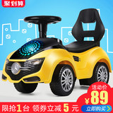 Yo car shilly car Children 1-3 years old male and female baby infants and young children sliding car with music swing car niu