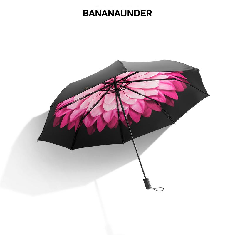 蕉下焦下小黑傘折疊太陽傘晴雨兩用傘女遮陽傘防紫外線女雙層防曬
