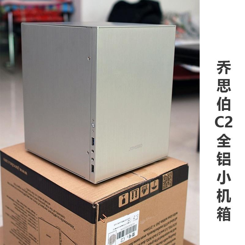 乔思伯C2C3plus迷你itx全铝水冷电脑m-atx台式机matx乔斯伯小机箱