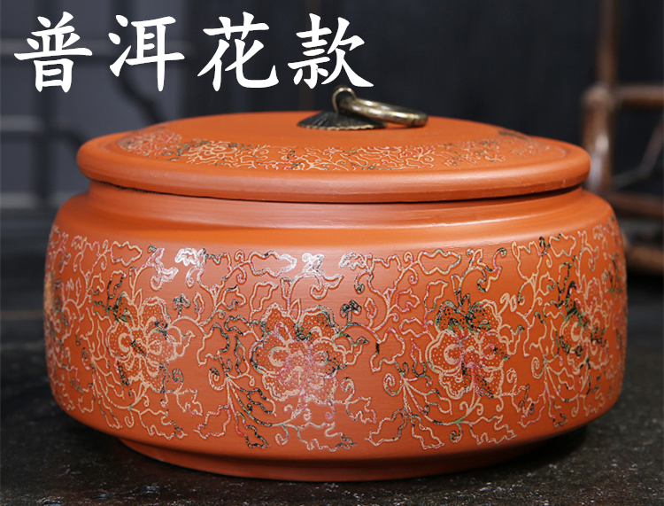 黑乌龙茶木炭技法油切黑乌龙乌龙茶茶叶浓香型陶瓷罐装散装礼盒装