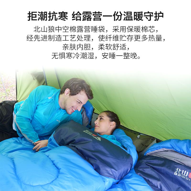 北山狼睡袋大人户外露营冬季加厚保暖成人便携式旅行防寒单人隔脏