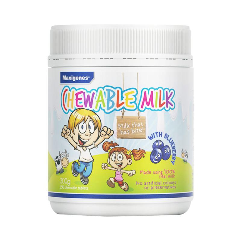 澳洲Maxigenes美可卓蓝莓护眼奶片进口儿童成人咀嚼片150粒 包邮