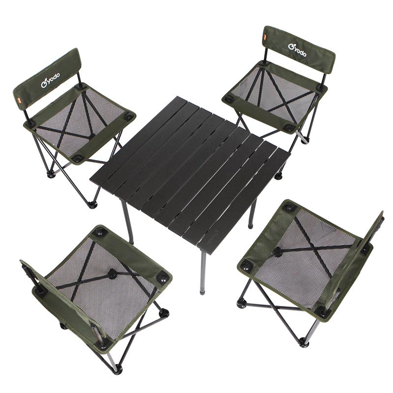 野外自驾游车载烧烤 件套 5 悠度户外折叠桌椅套装便携式野餐桌椅五