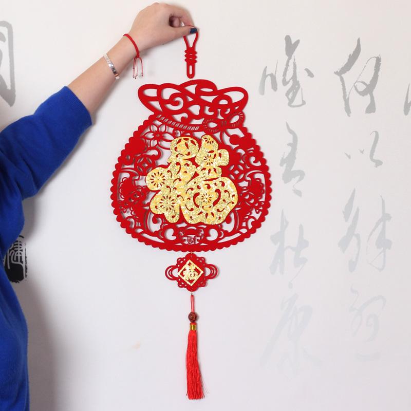 2020创意元旦春节鼠年装饰用品过新年货室内布置客厅对联挂件挂饰