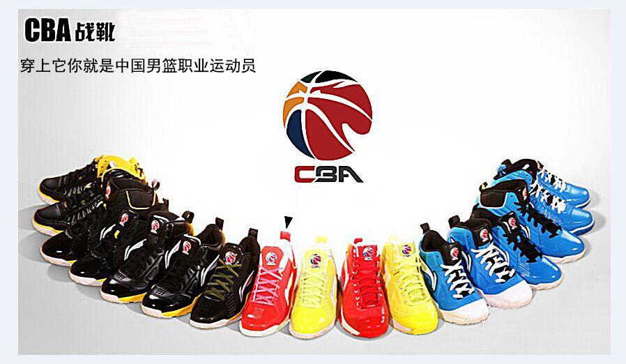 正品李寧贊助CBA球員版高幫低幫大碼減震籃球鞋毀滅者追獵者金戈