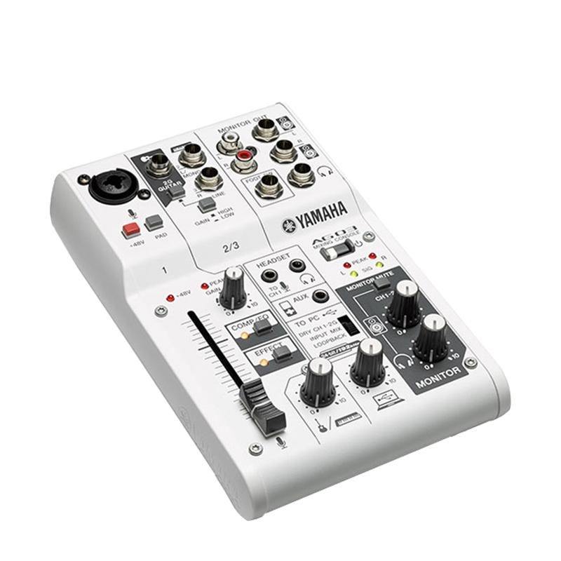 Yamaha/雅马哈 AG03 AG06声卡便携式调音台家用电脑K歌录音主播手机直播话筒声卡套装游戏语聊吉他弹唱混响