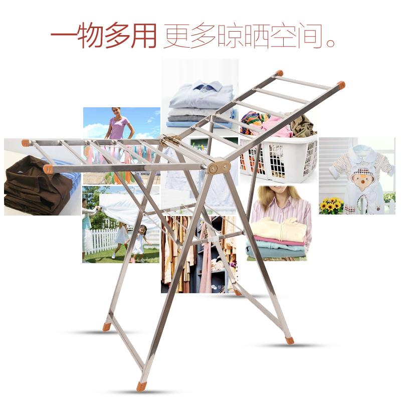 阳台晾衣架不锈钢落地折叠翼型室内外阳台移动婴儿尿布简易晒被架