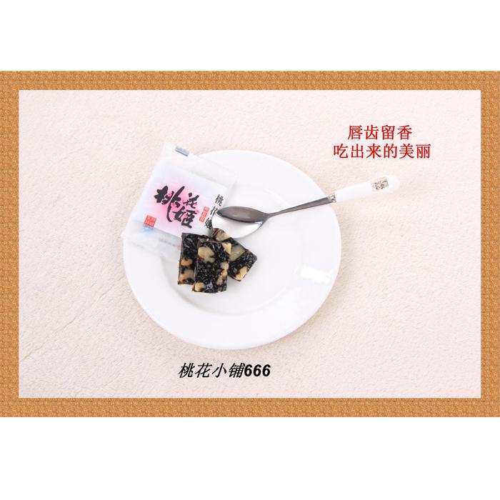19年8月 东阿阿胶桃花姬阿胶糕210g礼盒装 正品阿胶膏固元糕