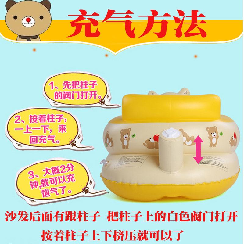金色小鱼宝宝充气沙发 儿童餐椅 婴儿学坐椅洗澡椅浴凳幼儿学座椅