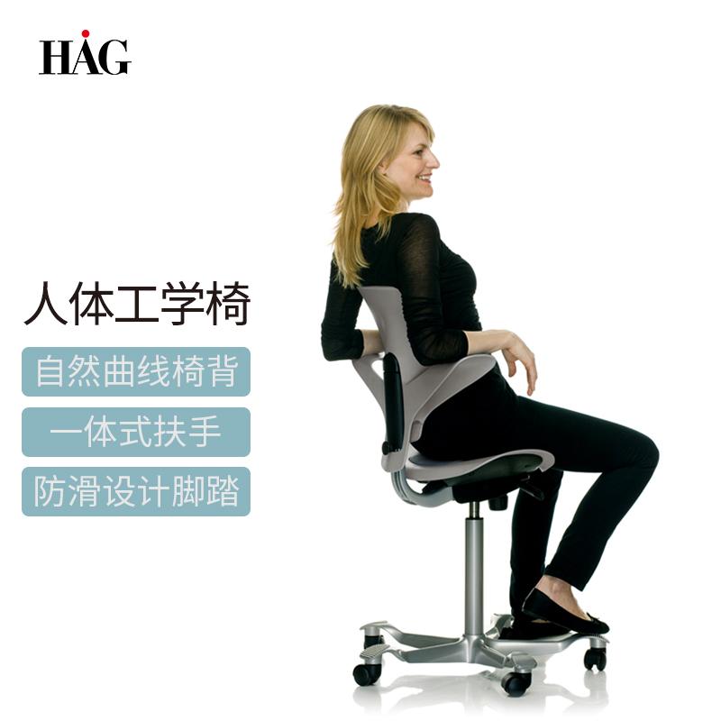 骑马椅北欧办公椅转椅人体工学椅升降电脑椅休闲马鞍椅家用 HAG