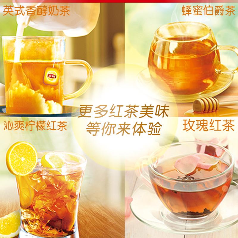 包装 25 茶叶冲饮袋泡茶 立顿豪门伯爵红茶包 Lipton