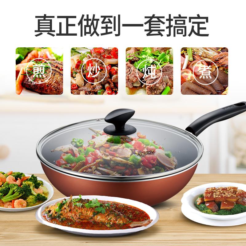 苏泊尔锅具套装厨具不粘锅炒锅三件套厨房全套组合烹饪炒菜锅家用