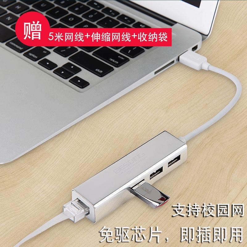 mac蘋果macbook筆記本電腦usb網線轉換器pro轉介面air接頭type-c聯想小新小米戴爾華為拓展塢網路介面擴展hub
