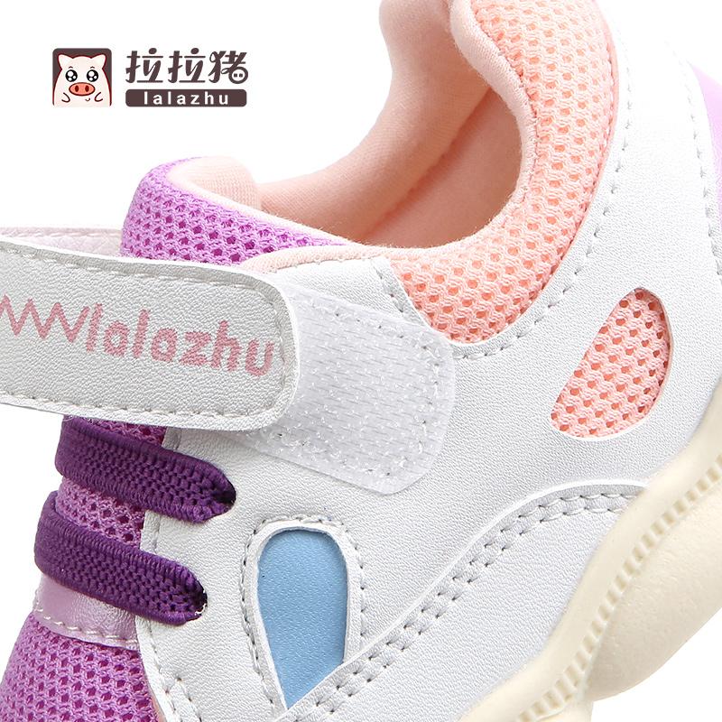 一 2 岁 3 1 拉拉猪新款春秋宝宝女童机能鞋子男童小童透气网面运动鞋