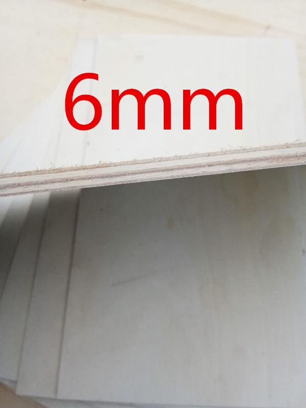 定制五合板6mm20x30厘米木刻画学生作业练习板画画板5张以上包邮
