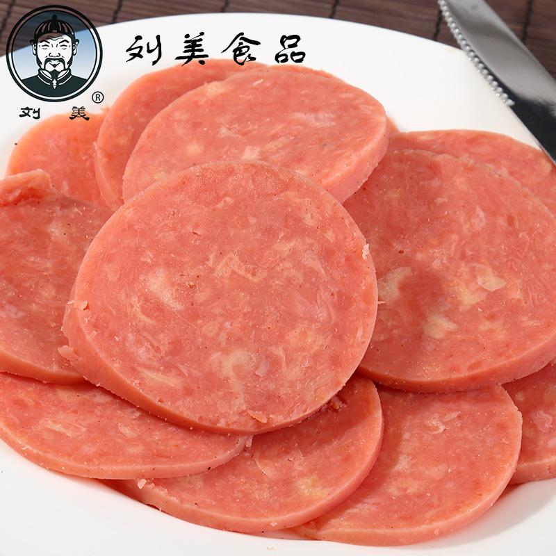 唐山特产刘美皇上皇三斤大火腿特色香肠熟食小吃零食肉粉肠