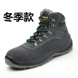 劳保鞋男士工作高帮防砸防刺穿钢包头冬季安全工地棉鞋老保电焊工
