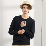 Jeans sweater men's autumn new Korean trend youth cotton blended round neck long sleeve sweater thin