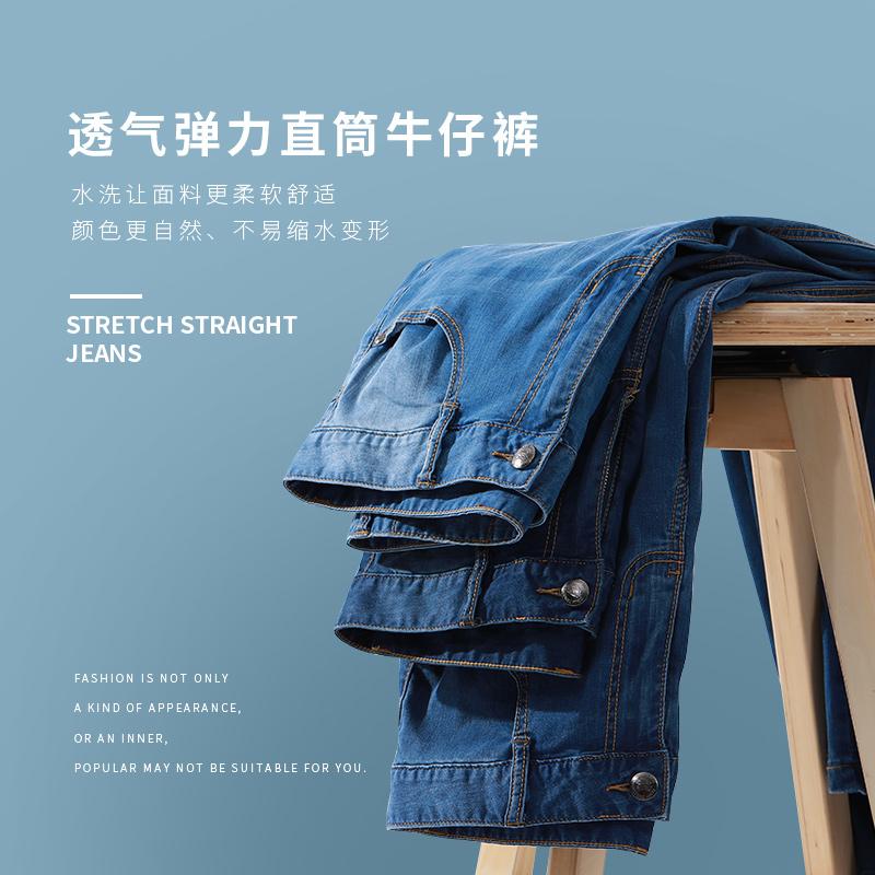 真维斯牛仔裤男 夏季新款男士时尚弹力直筒薄款长裤休闲男裤  2020