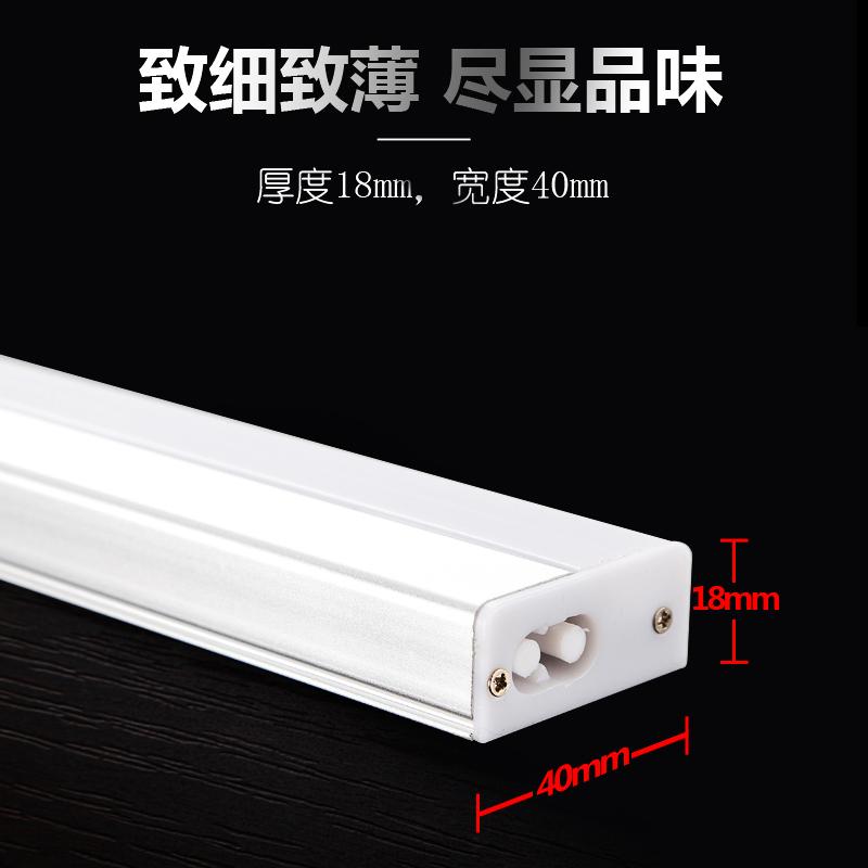 人体红外手扫感应柜底厨房吊柜衣柜灯带无变压器带开关 led 橱柜灯