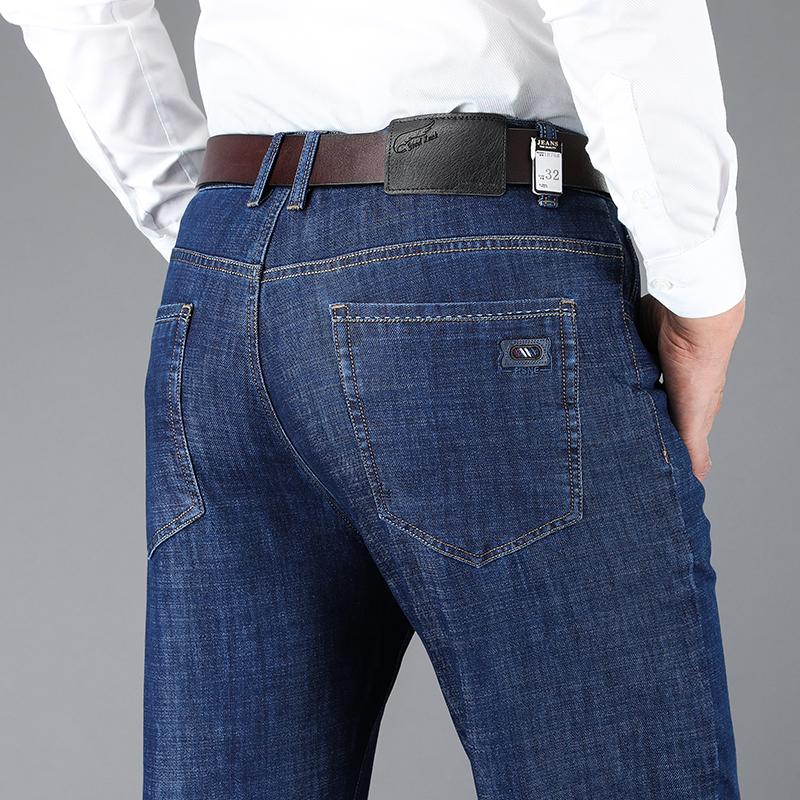 牛仔裤男秋冬商务休闲宽松直筒韩版潮流肖维斯2019新款青年弹力裤