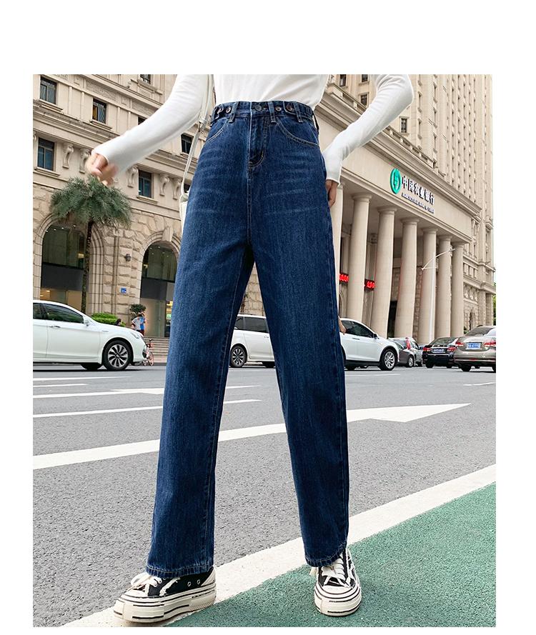 牛仔裤女秋装2019年新款网红潮显瘦显高宽松肖维斯高腰阔腿直筒裤