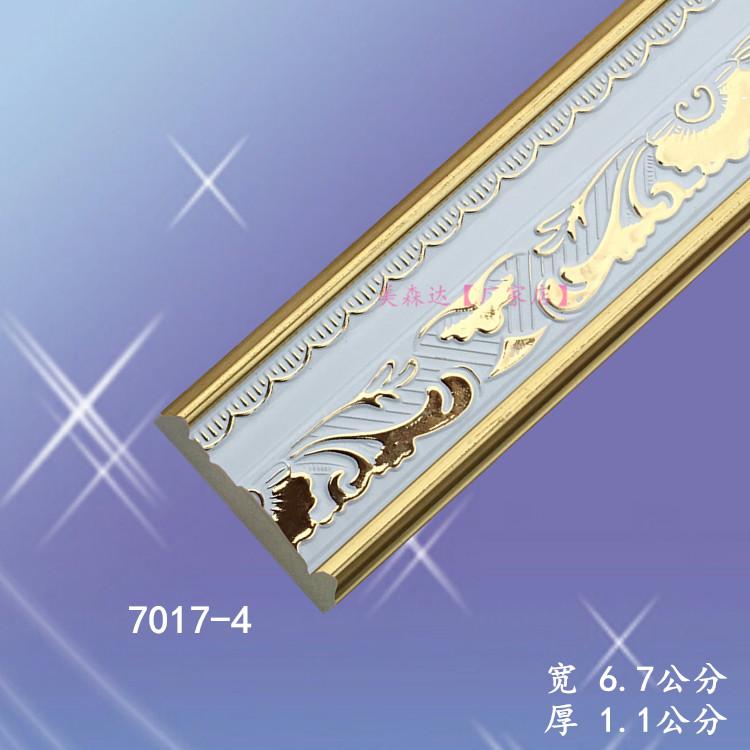6.7公分宽欧式装饰线条平底线腰线压边线背景墙PS发泡