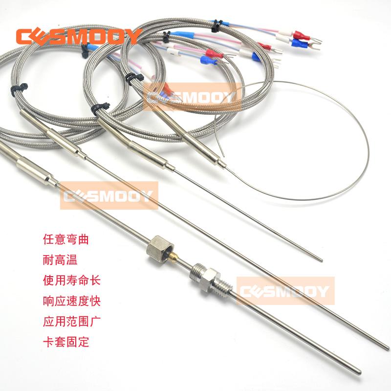 K型铠装热电偶 WRNK-191 E型J型热电偶 探针热电偶 温度传感器