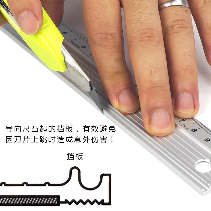 日本田岛 直尺铝合金防护尺20/30/45厘米广告绘图尺防护滑尺包邮