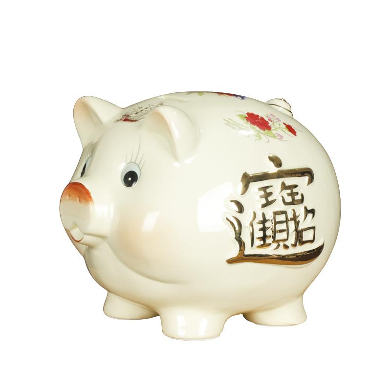 大小号包邮 招财宝 储蓄罐可爱小猪存钱罐 景德镇陶瓷小猪存钱罐