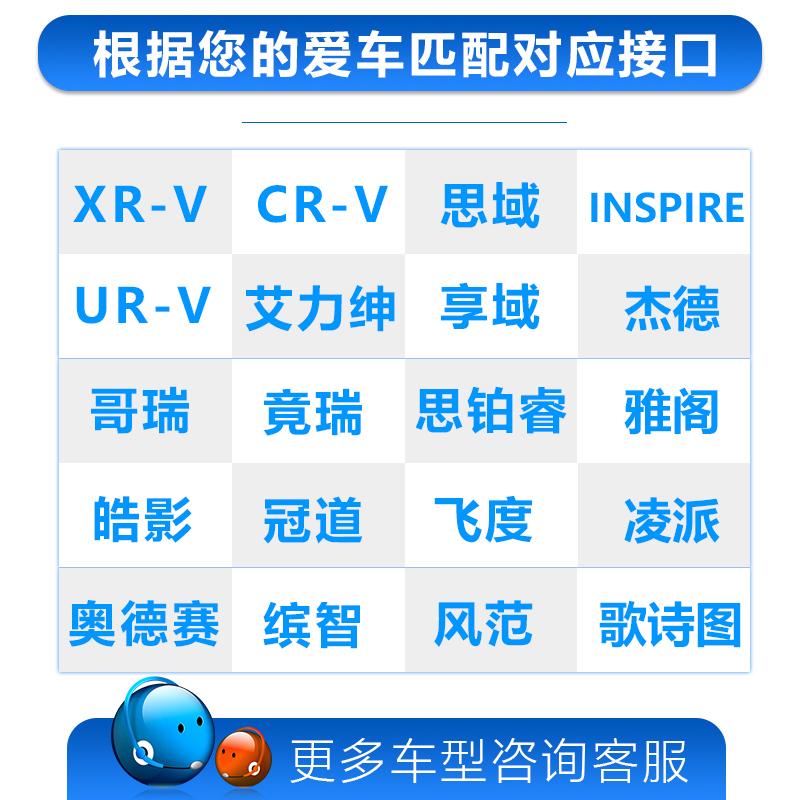 凌派雨刷片 xrv 锋范飞度 CRV 适用于本田十代思域雨刮器原装九代雅阁