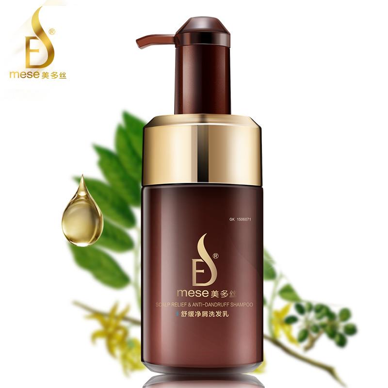 美多丝 舒缓净屑洗发乳550ml洗发水正品去屑头皮止痒柔顺滋养保湿