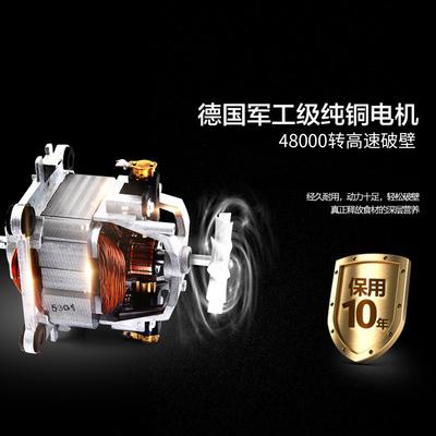 带蒸煮ASPPUER/欧索普尔 p12玻璃加热家用搅拌多功能破壁机料理机