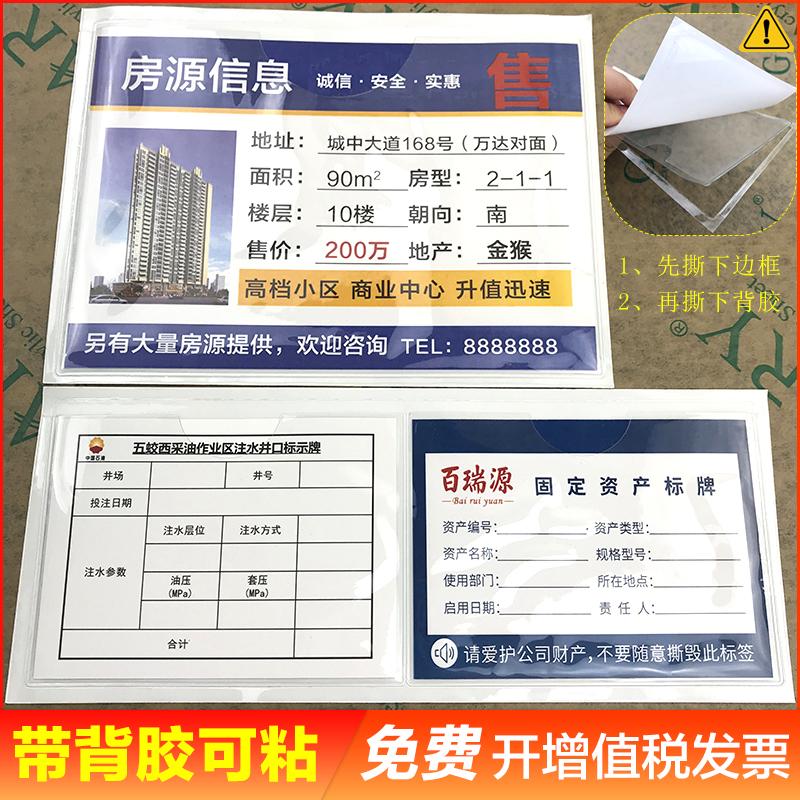 透明软胶套pvc塑料标签袋小胸卡套厂牌壳挂绳证件卡片保护套定制
