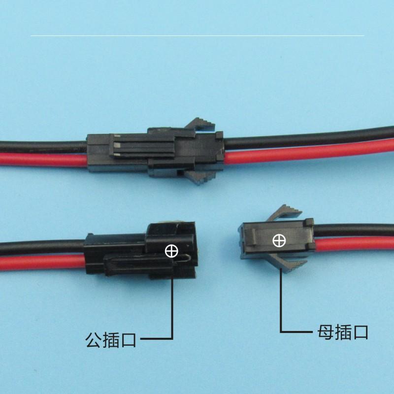 led吸顶灯电源恒流驱动器三色分段控制水晶整流器双色变光变压器